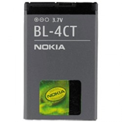 Batterie nokia BL-4CT