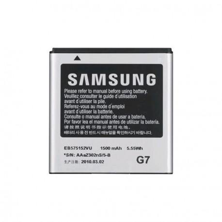 Batterie samsung galaxy s i9000